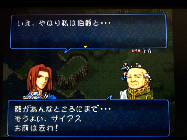 FE776_272.png