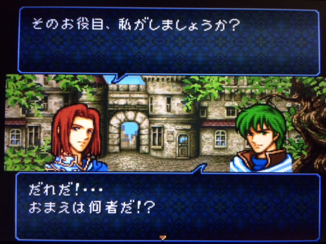 FE776_276.png