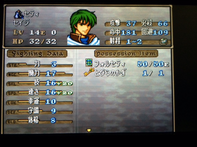 FE776_284.png