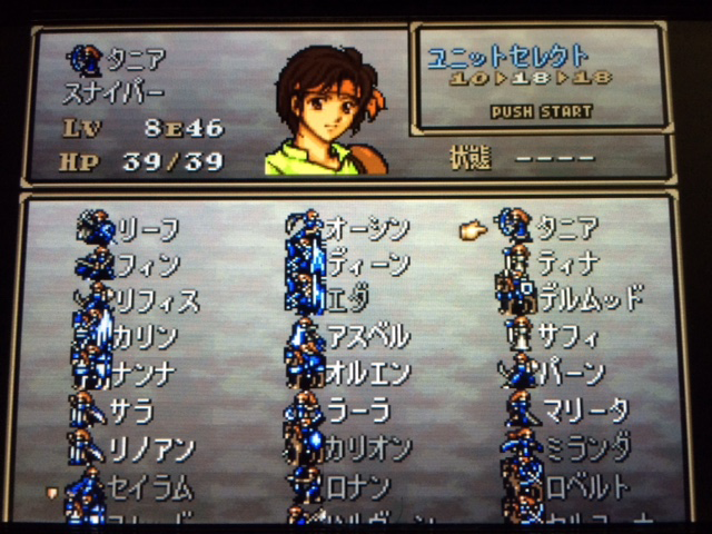 FE776_286.png