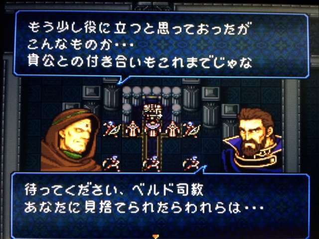 FE776_287.png