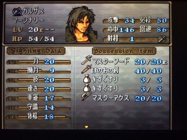 FE776_292.png