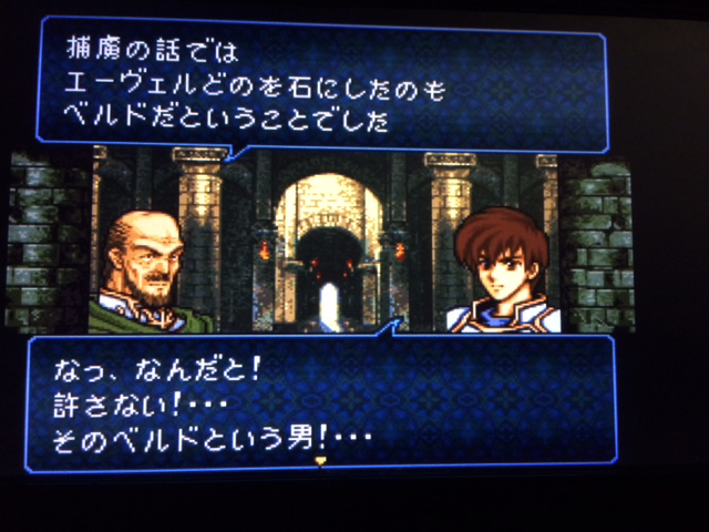 FE776_294.png