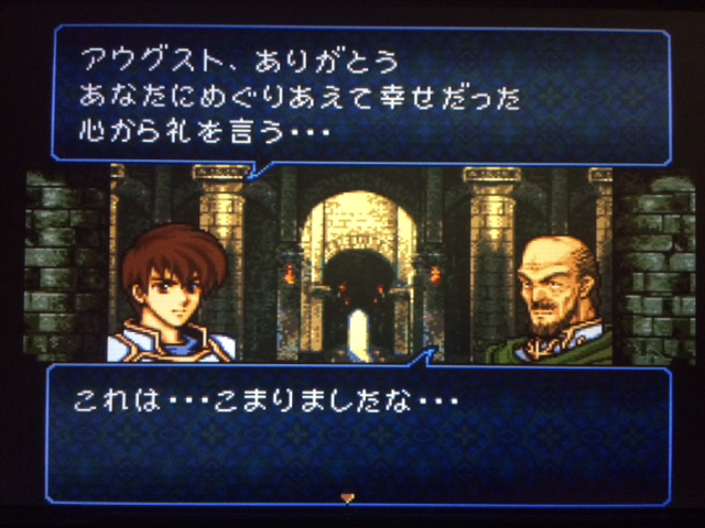 FE776_298.png