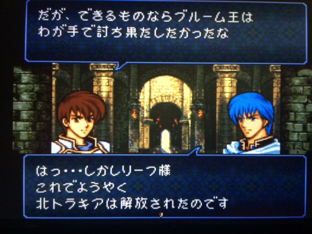 FE776_299.png