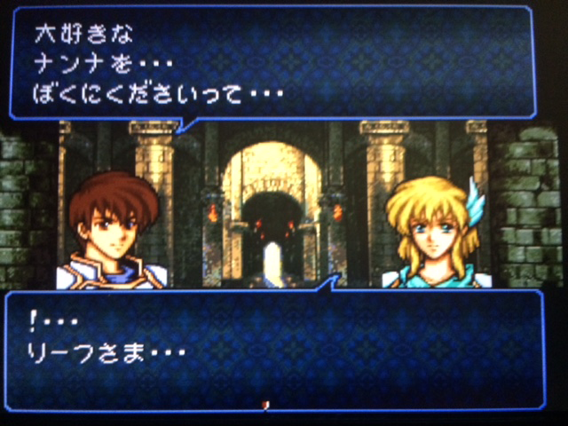 FE776_300.png