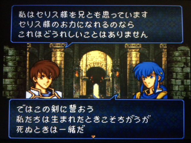 FE776_301.png
