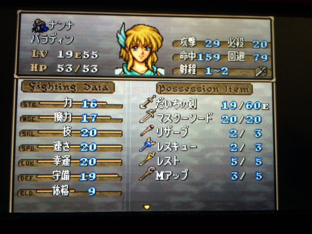 FE776_305.png