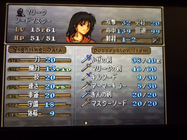FE776_306.png