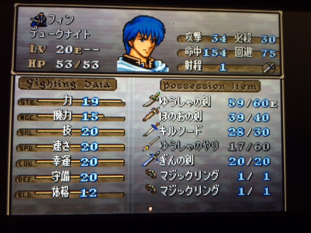 FE776_308.png