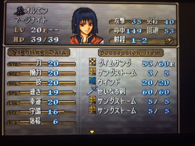 FE776_309.png