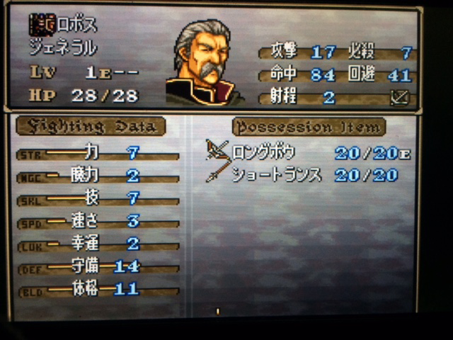 FE776_32.png