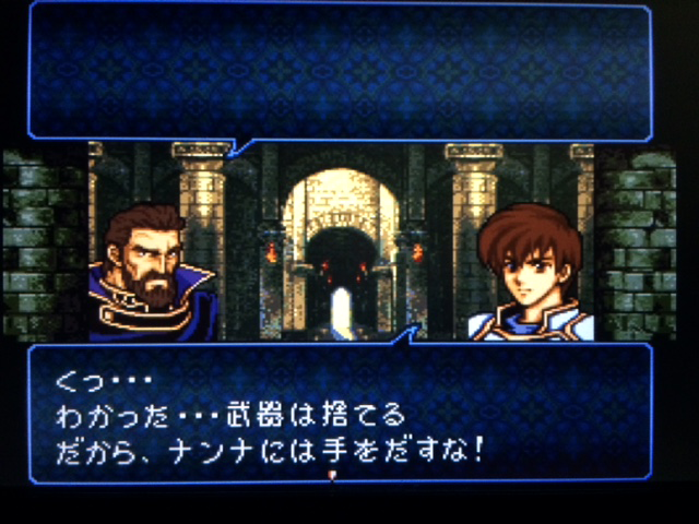 FE776_34.png