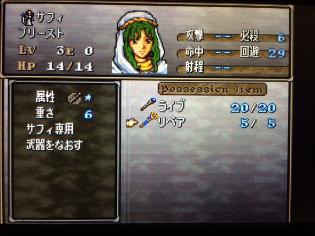 FE776_35.png