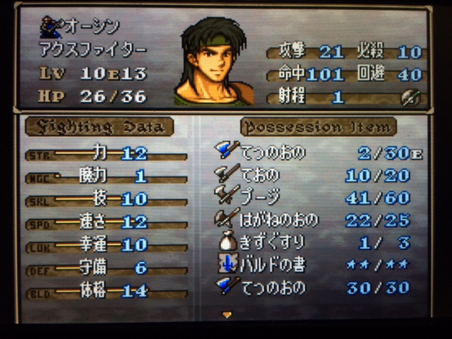 FE776_36.png