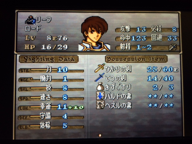 FE776_37.png