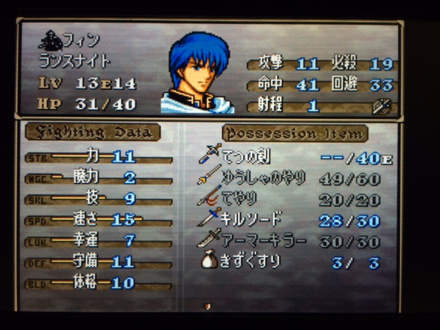 FE776_38.png
