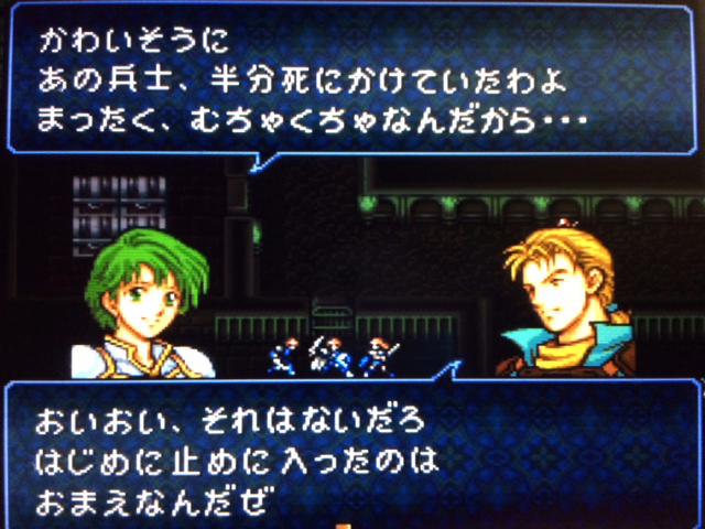 FE776_43.png