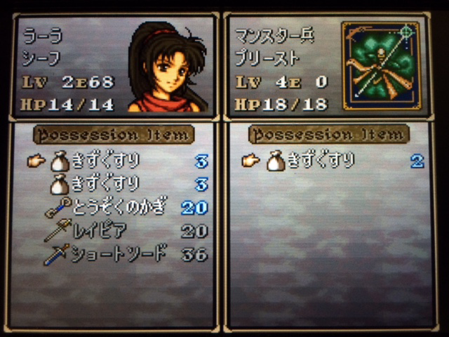 FE776_45.png