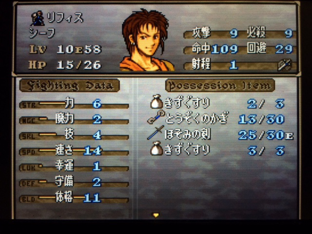 FE776_47.png