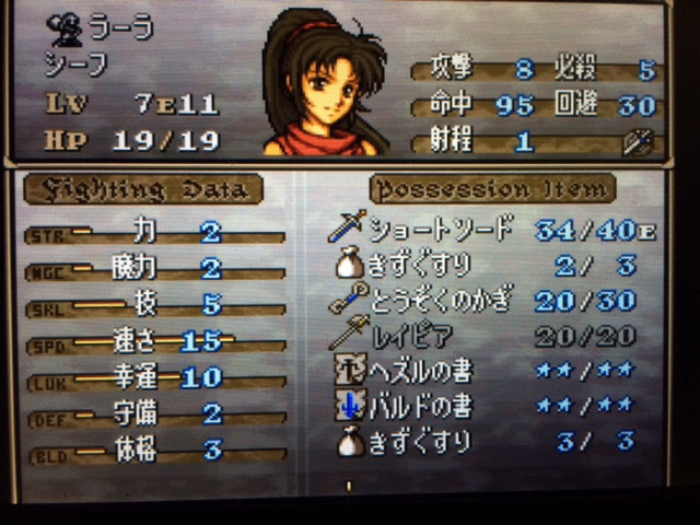FE776_48.png