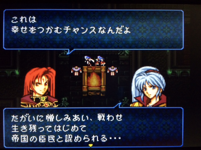 FE776_49.png