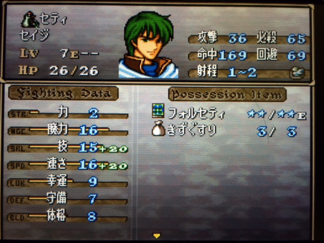 FE776_53.png