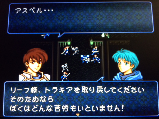 FE776_54.png