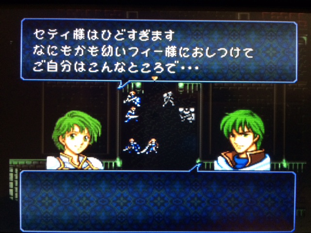FE776_56.png