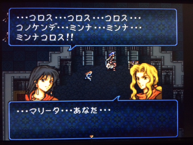 FE776_57.png