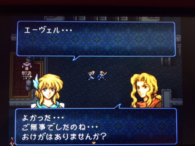 FE776_58.png