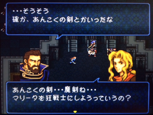 FE776_59.png
