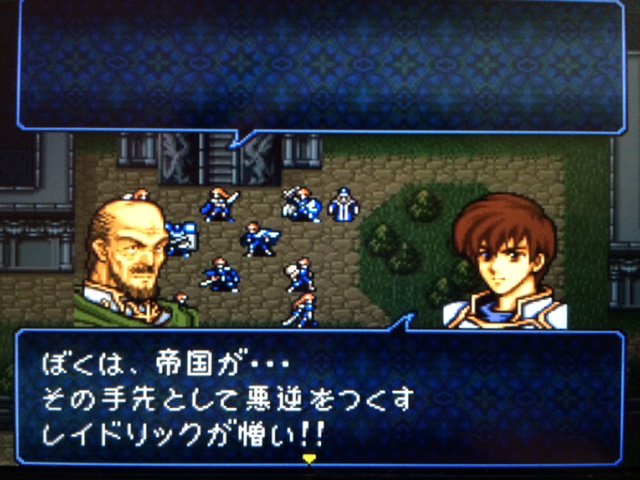 FE776_64.png