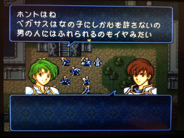 FE776_65.png