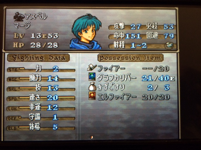 FE776_70.png