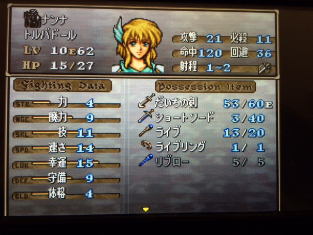 FE776_71.png