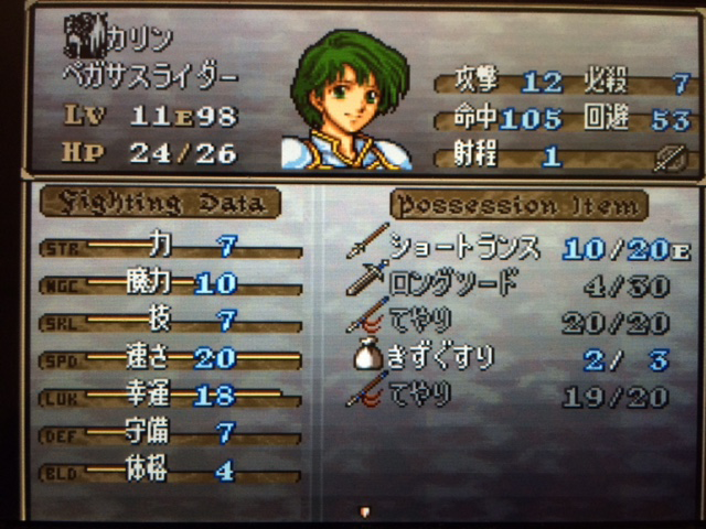 FE776_72.png