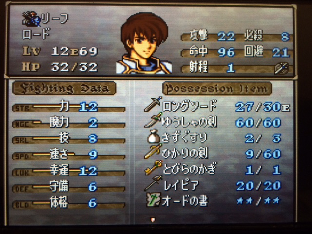FE776_73.png