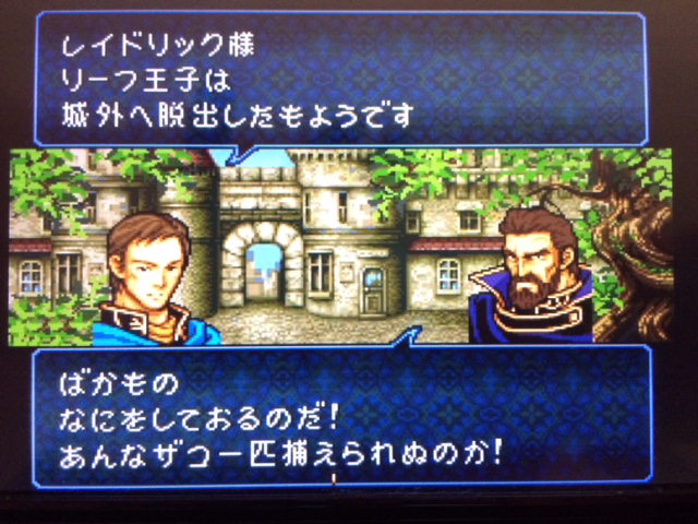 FE776_74.png