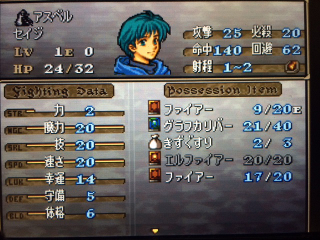 FE776_82.png