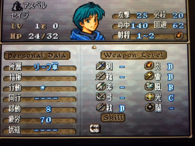 FE776_83.png