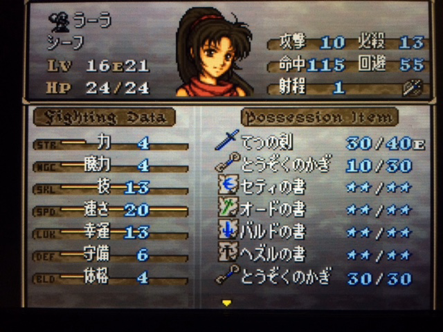 FE776_84.png
