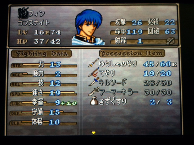 FE776_85.png