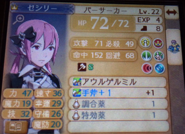 FE_if10.png