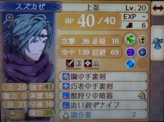 FE_if11.png