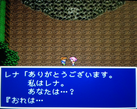 FF5_01.png