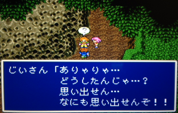 FF5_02.png