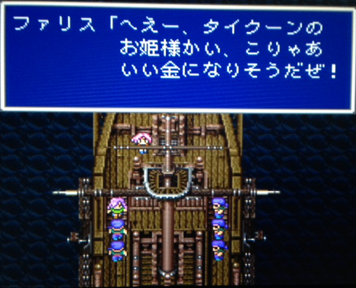 FF5_03.png
