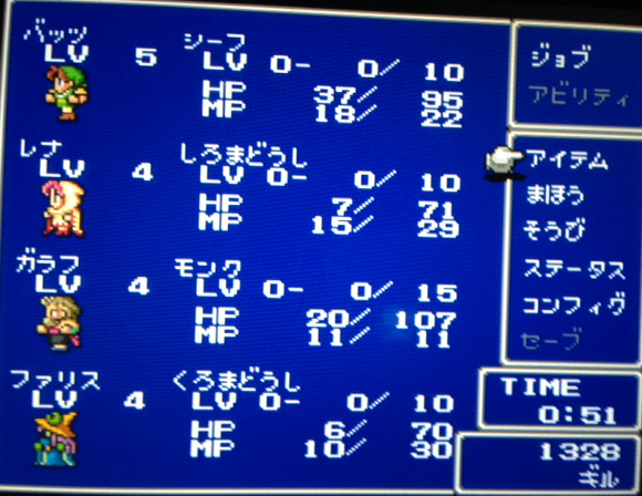 FF5_06.png