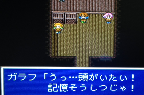 FF5_07.png